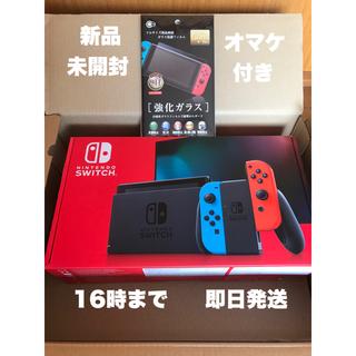 Nintendo Switch - 新品 ニンテンドースイッチ ネオン ブルー レッド オマケ付き