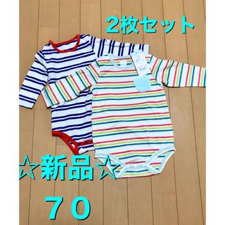 コンビミニ(Combi mini)の新品☆コンビミニ  7分袖 ボディTシャツ ロンパース 2枚セット(ロンパース)