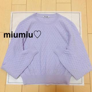 miumiu - miumiu♡ カシミヤ100% ポンポンニット