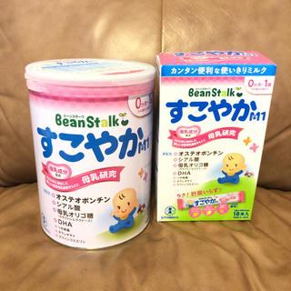 粉ミルク すこやかM1 800g + 使いきりスティック18本