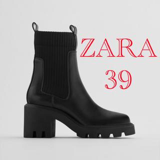 ZARA - 新品未使用❣️ZARAヒール トラックソール アンクル ブーツ