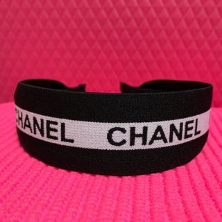 CHANEL - シャネル ノベルティ ヘアバンド