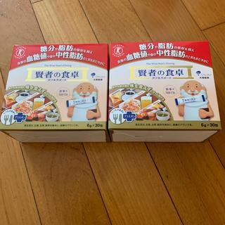 オオツカセイヤク(大塚製薬)の賢者の食卓 30包2箱(ダイエット食品)