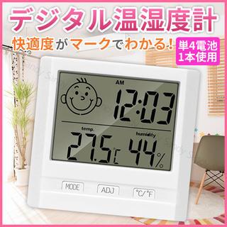 デジタル時計 置き時計 壁掛け 湿度計 温度計 置時計 室温計 温湿度計 時計