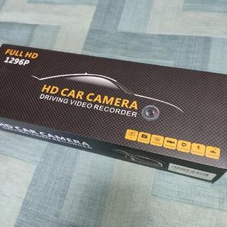 ドライブレコーダー 7インチ 32GBのSDカードと3タイプ充電できるコード付き(セキュリティ)