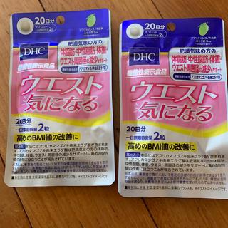 DHC - DHCウェスト気になる 20日2袋