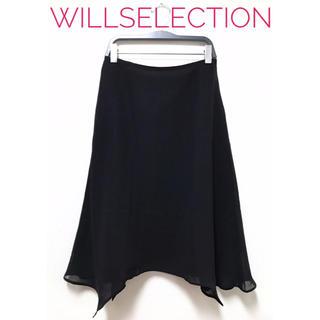 WILLSELECTION - ウィルセレクション【美品】シフォン 透け素材 ひざ丈 ミモレ 変形 スカート
