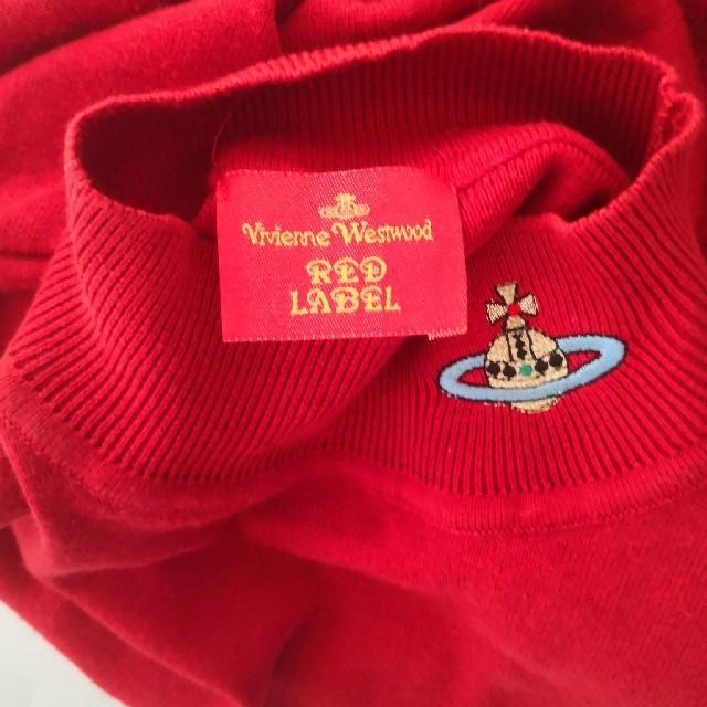Vivienne Westwood(ヴィヴィアンウエストウッド)のヴィヴィアンウエストウッド サマーニット レディースのトップス(カットソー(半袖/袖なし))の商品写真