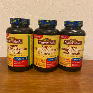 オオツカセイヤク(大塚製薬)のスーパーマルチビタミン&ミネラル120✖️3(ビタミン)