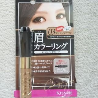 キスミーコスメチックス(Kiss Me)のキスミー ヘビーローテーション カラーリングアイブロウR03 アッシュブラウン(アイブロウペンシル)