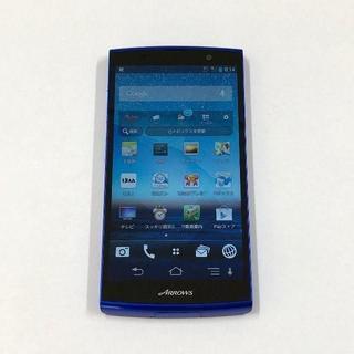 フジツウ(富士通)のsoftbank ARROWS A 202F ブルー(スマートフォン本体)