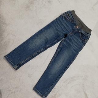 西松屋 - 130センチ ジーンズ デニム パンツ