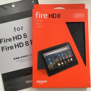 amazon Kindle Fire HD 8 ケース フィルム 第10世代