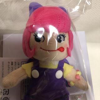 不二家 - 非売品 ペコラちゃん❗ペコちゃん ポコちゃん ぬいぐるみ キーホルダー 人形