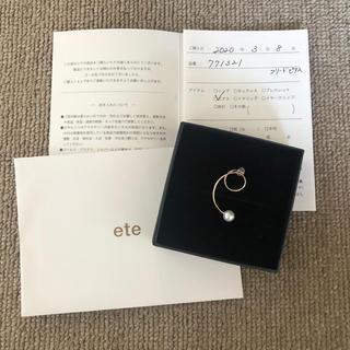 エテ(ete)のete ピアス k10(ピアス)
