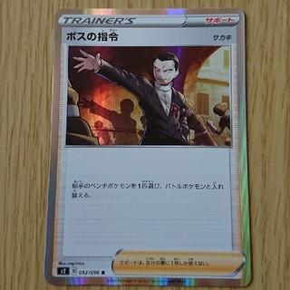 ポケモン - ポケモンカード☆反逆クラッシュ☆