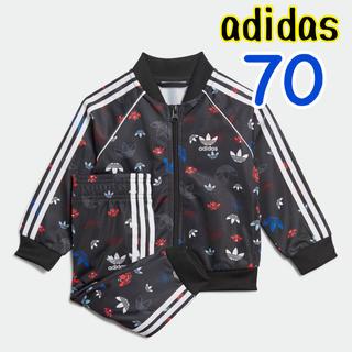 アディダス(adidas)のアディダス ジャージ上下セット 70(その他)