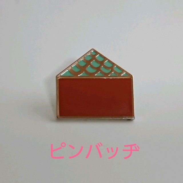 mina perhonen(ミナペルホネン)のピンバッヂ  エンタメ/ホビーのアニメグッズ(バッジ/ピンバッジ)の商品写真