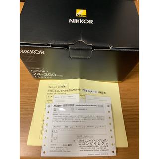Nikon - 【新品・未使用品】NIKKOR Z 24-200mm f/4-6.3 VR