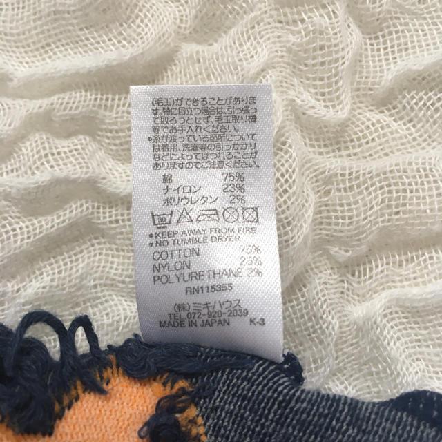 mikihouse(ミキハウス)のミキハウス パンツ100cm キッズ/ベビー/マタニティのキッズ服男の子用(90cm~)(パンツ/スパッツ)の商品写真