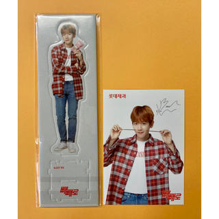 EXO - EXO SuperM ベッキョン ペペロ ポストカード スタンド