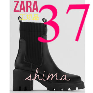 ZARA - ZARA ヒールトラックソール付きソックス風アンクルブーツ 37 ザラブーツ