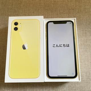 アップル(Apple)の美品 Apple iPhone 11 イエロー 128 GB 本体 SIMフリー(スマートフォン本体)