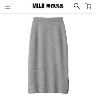 MUJI (無印良品) - 新品☆ウールスカート グレー Sサイズ