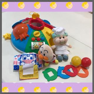 アンパンマン ベビー おもちゃ 知育 いたずらあそびDX ぬいぐるみ(知育玩具)