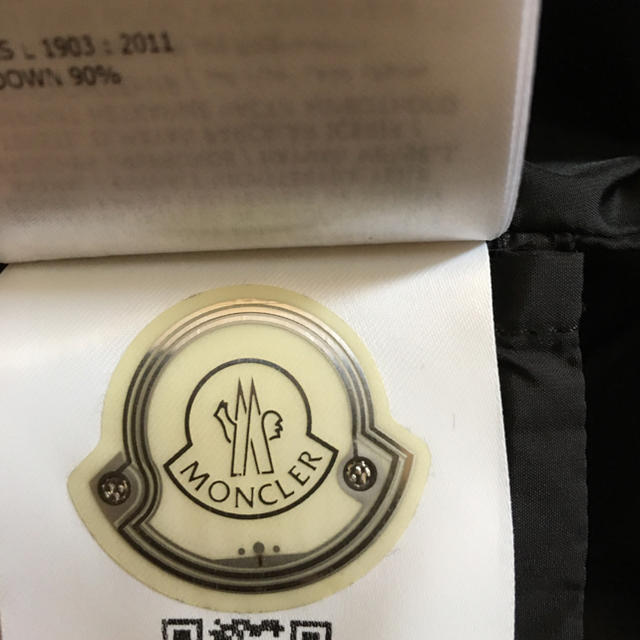 MONCLER(モンクレール)のモンクレール ダウンコート美品 レディースのジャケット/アウター(ダウンコート)の商品写真