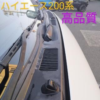 トヨタ ハイエース200系 ウインド ウォッシャー 拡散ノズル