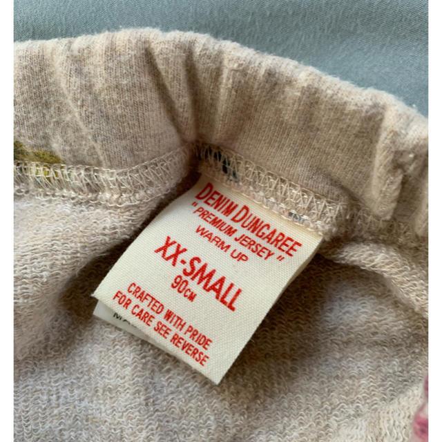 DENIM DUNGAREE(デニムダンガリー)のDENIM DUNGAREE  スウェットパンツ キッズ/ベビー/マタニティのキッズ服男の子用(90cm~)(パンツ/スパッツ)の商品写真