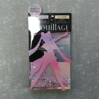 マキアージュ(MAQuillAGE)のコンパクトケース(ボトル・ケース・携帯小物)