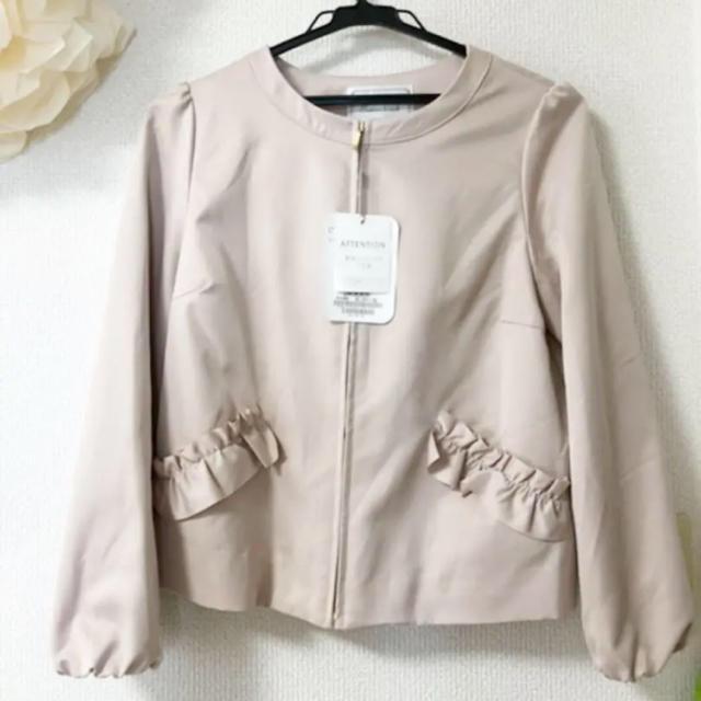 Couture Brooch(クチュールブローチ)のクチュールブローチ  新品未使用タグ付き レディースのジャケット/アウター(ノーカラージャケット)の商品写真