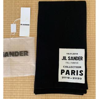 ジルサンダー(Jil Sander)のジルサンダー リブマフラー ブランドパッチ(マフラー/ショール)