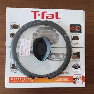 T-fal - ティファール T-fal バタフライガラスぶた20cm
