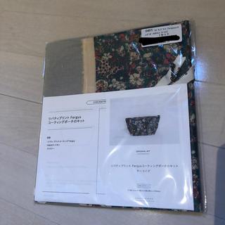 ミナペルホネン(mina perhonen)のチェックアンドストライプ  キット(型紙/パターン)
