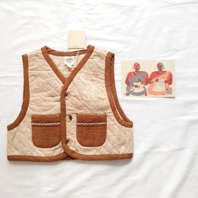 Caramel baby&child (キャラメルベビー&チャイルド)のapolina kids ベスト キルティング パッチワーク キッズ/ベビー/マタニティのキッズ服男の子用(90cm~)(ジャケット/上着)の商品写真