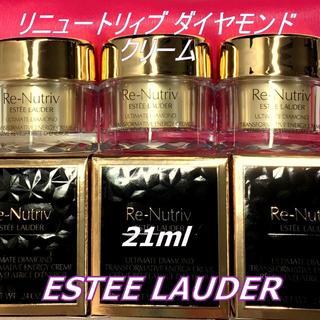 エスティローダー(Estee Lauder)の追跡可★21ml エスティローダー リニュートリィブ ダイヤモンド クリーム(フェイスクリーム)