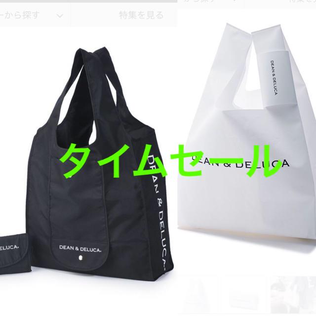 DEAN & DELUCA(ディーンアンドデルーカ)のDean&Deluca ショッピングバッグ黒&ミニマムエコバッグ 新品 レディースのバッグ(エコバッグ)の商品写真