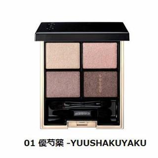 SUQQU - スック(suqqu)デザイニングカラーアイズ01優芍薬