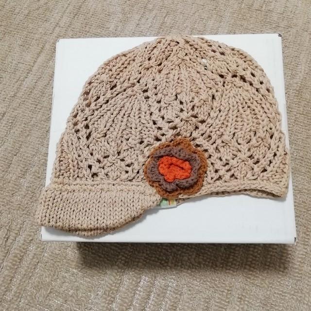 子ども帽子 キッズ/ベビー/マタニティのこども用ファッション小物(帽子)の商品写真