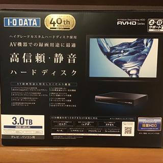 アイオーデータ(IODATA)のAVHD UR3.0  3TB 外付 HDD I-O DATA(PC周辺機器)