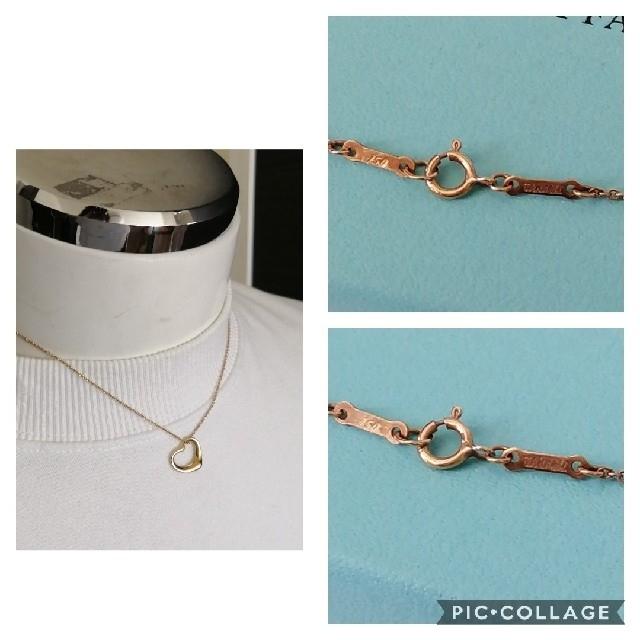 Tiffany & Co.(ティファニー)のティファニー オープンハート ネックレス レディースのアクセサリー(ネックレス)の商品写真