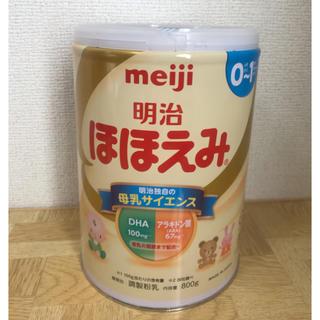 メイジ(明治)の【新品未開封】ほほえみ 800g 1缶(その他)