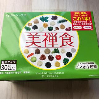Dr.Ci Labo - ドクターシーラボ *美禅食*30包