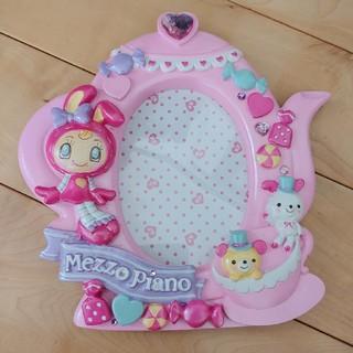 メゾピアノ(mezzo piano)のMezzo Piano フォトフレーム(フォトフレーム)