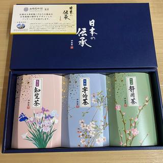伊藤園 - 『新品未開封』日本の伝承   伊藤園   緑茶詰合せ