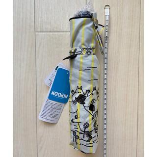 【新品】MOOMIN晴雨兼用折り畳み傘