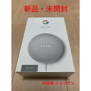 【新品未開封】Google NEST MINI グーグルネストミニ